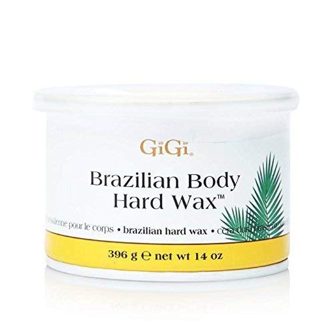 GiGi Brazilian Body Hard Wax 14ounce
