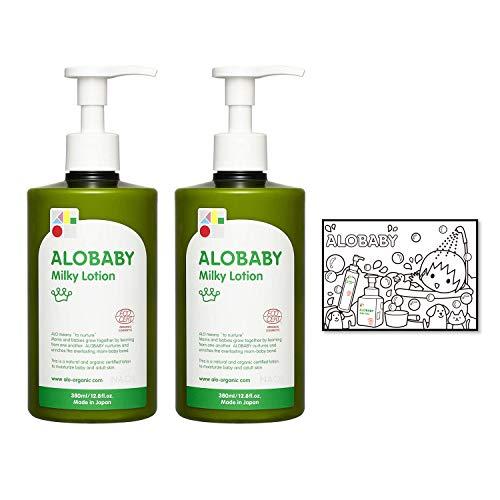 [Amazon限定ブランド] ALOBABY アロベビー ベビーローション ミルクローション ビッグボトル 380ml (2本) ノベルティ付き NAOL