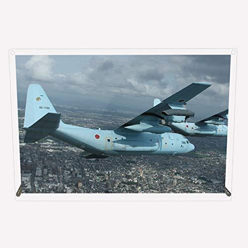 CuVery アクリル プレート 写真 航空自衛隊 輸送機 C-130H ハーキュリーズ デザイン スタンド 壁掛け 両用 約A3サイズ
