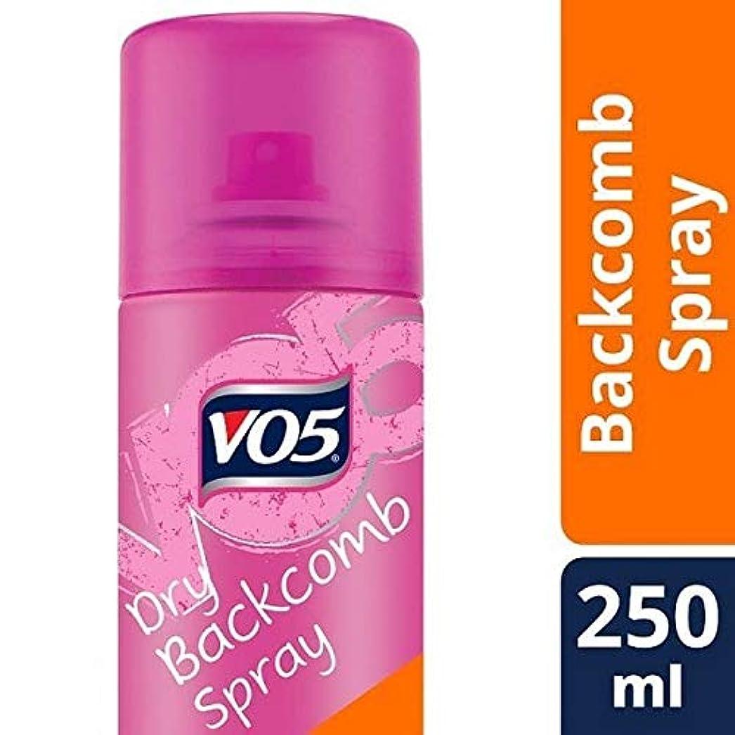 愛されし者間違っている対[VO5] Vo5ドライテクスチャースプレー250ミリリットル - VO5 Dry Texturising Spray 250ml [並行輸入品]