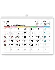 ボーナス付 2021年4月~(2022年4月付) ファミリー壁掛けカレンダー A3サイズ[H]