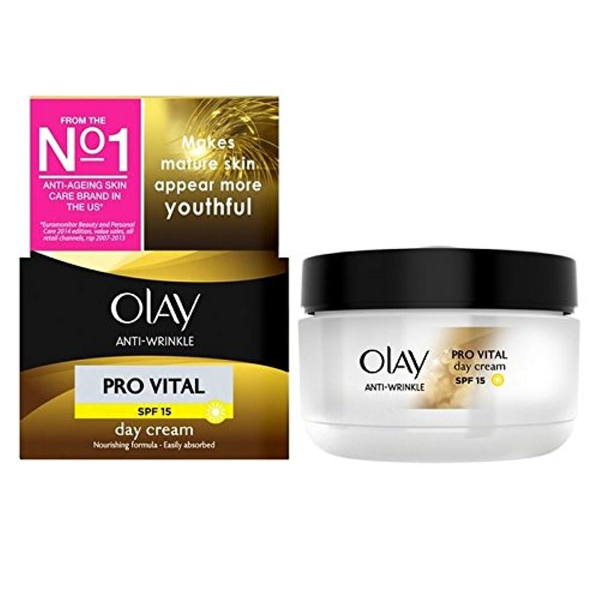 絶滅溶かす争うオーレイ抗しわプロ重要な保湿デイクリーム成熟した肌50ミリリットル x4 - Olay Anti-Wrinkle Pro Vital Moisturiser Day Cream Mature Skin 50ml (Pack of 4) [並行輸入品]