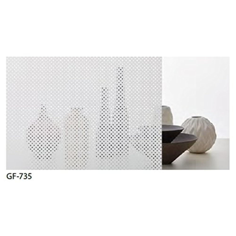 インテリア?家具関連 おしゃれ ドット柄 飛散防止ガラスフィルム 92cm巾 1m巻