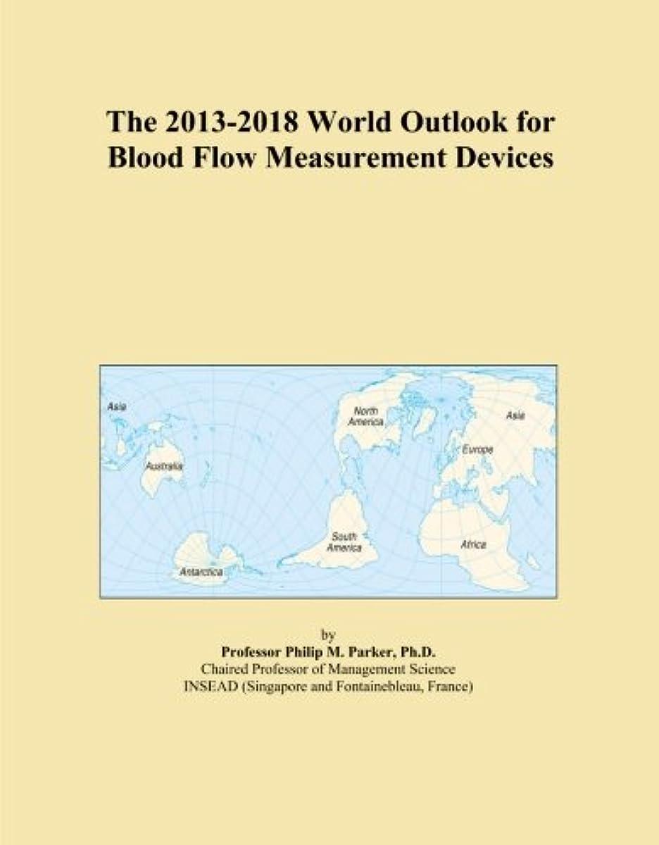 現実的最近ゾーンThe 2013-2018 World Outlook for Blood Flow Measurement Devices
