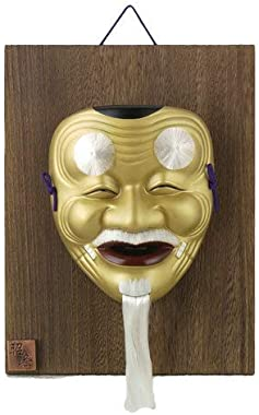 Wall Hanging of Japanese Traditional Lucky Mask Okina (Old Man) S509