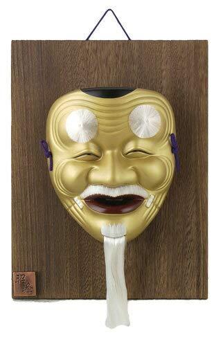 Colgante de pared de la máscara tradicional japonesa de la suerte Okina (hombre viejo) S509