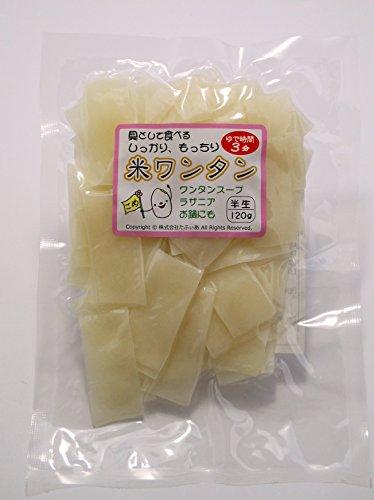 【笑いーと】【米粉麺】白米ワンタン/4食入り(120g×4袋))