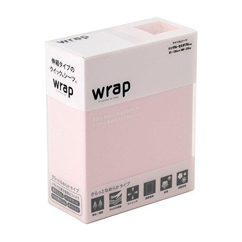 東京 西川 ボックスシーツ シングル ~ セミダブル のびのび 抗菌防臭 アイロン要らず 速乾 ふわすべ wrap ピンク PHT5020487P