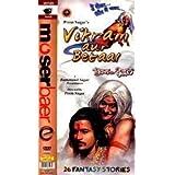Vikram Aur Betaal [4 Dvds Complete Set ]