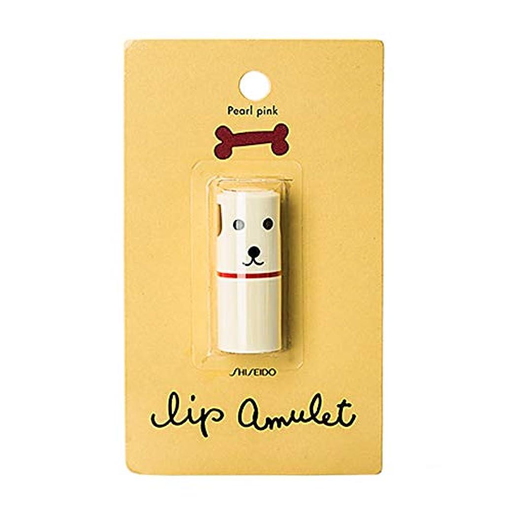 包括的家不道徳【台湾限定】資生堂 Shiseido リップアミュレット Lip Amulet お土産 コスメ 色つきリップ 単品 珍珠粉紅 (パールピンク) [並行輸入品]