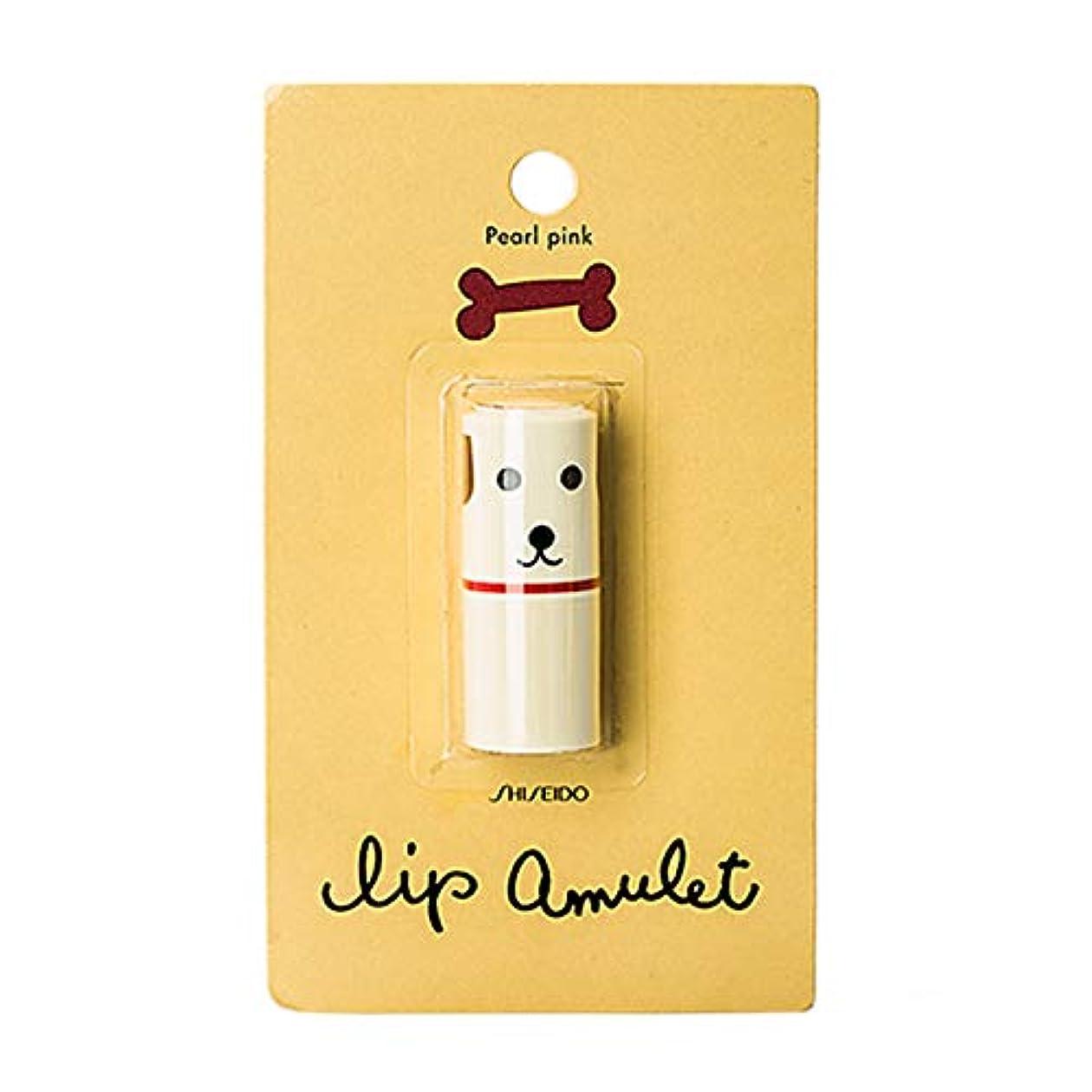 繰り返す液体司法【台湾限定】資生堂 Shiseido リップアミュレット Lip Amulet お土産 コスメ 色つきリップ 単品 珍珠粉紅 (パールピンク) [並行輸入品]