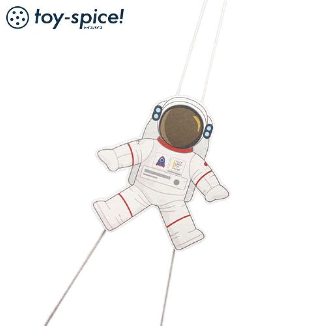 ショッキングスーツケース電気のポストカードTOYのぼり人形?宇宙飛行士 (004-2)素材付きタイプ紙のおもちゃ工作キットPostcard toy, Paper handmade kit