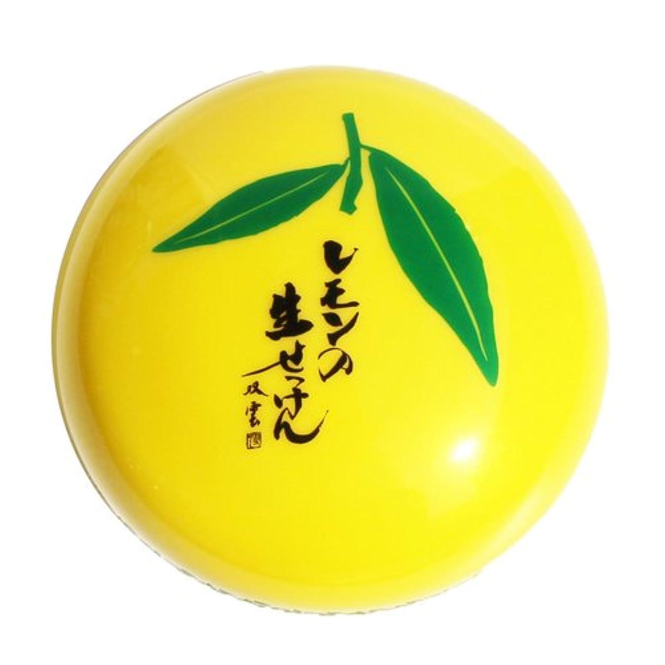 論理音復讐美香柑 レモンの生せっけん 120g