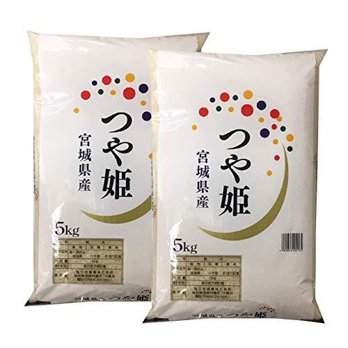 宮城県産つや姫 10kg (5kg×2) 令和2年産 白米 お米