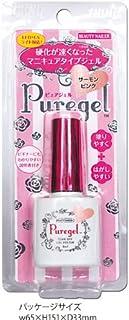 ビューティーネイラー PUREGEL(ピュアジェル) PURE-8 サーモンピンク