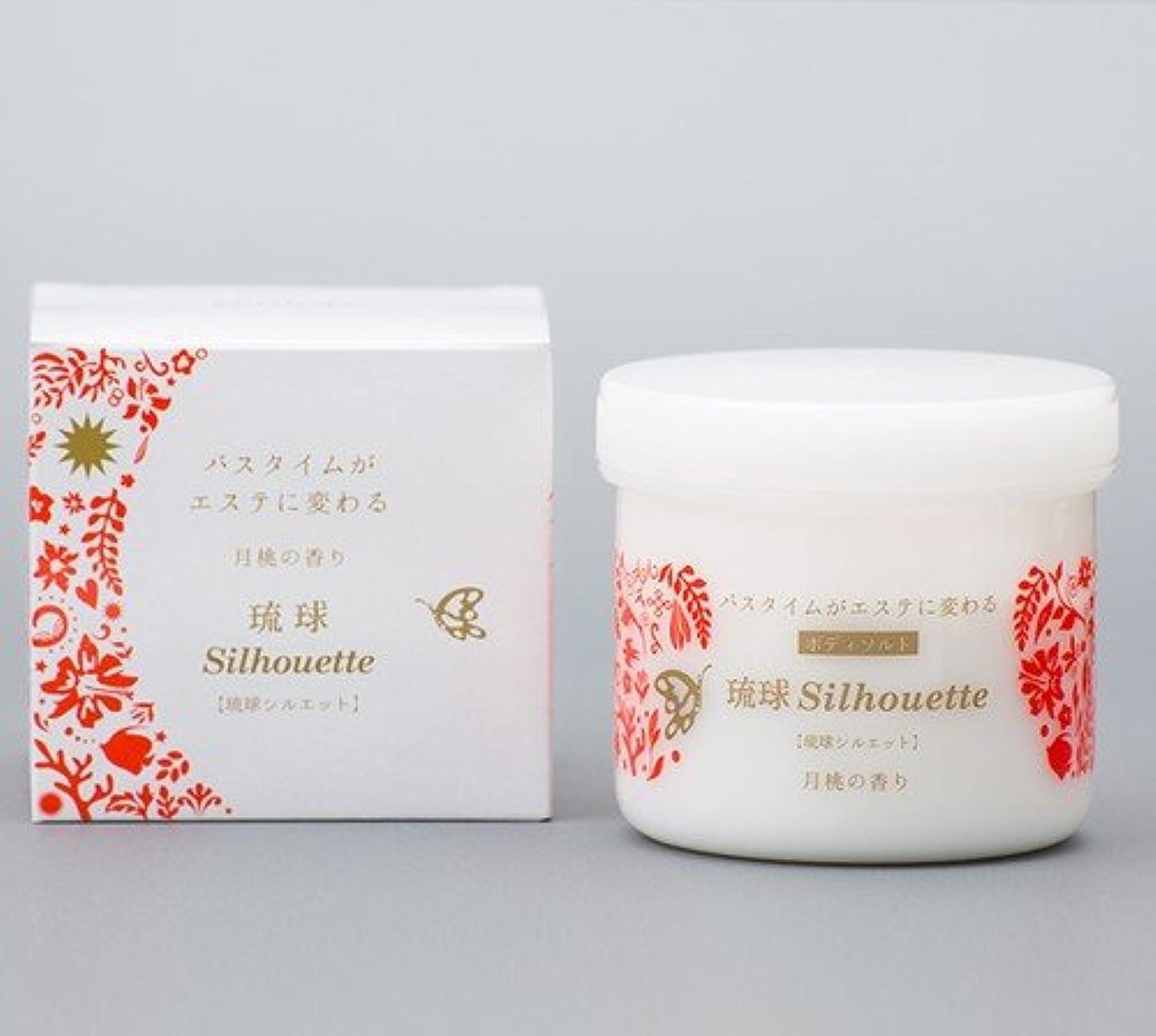 パターン公爵狂人月桃の香り 琉球シルエット ソルトソープ(200g)