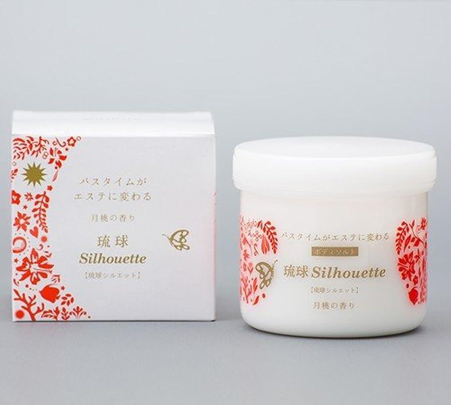 もう一度バイオレットストライド月桃の香り 琉球シルエット ソルトソープ(200g)