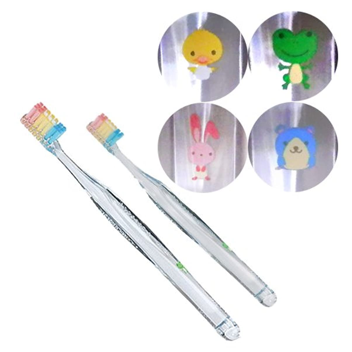 しょっぱいアライメント勉強するプロスペックプラスフォーレッスン歯ブラシ1本タイニー/スモール (タイニー)