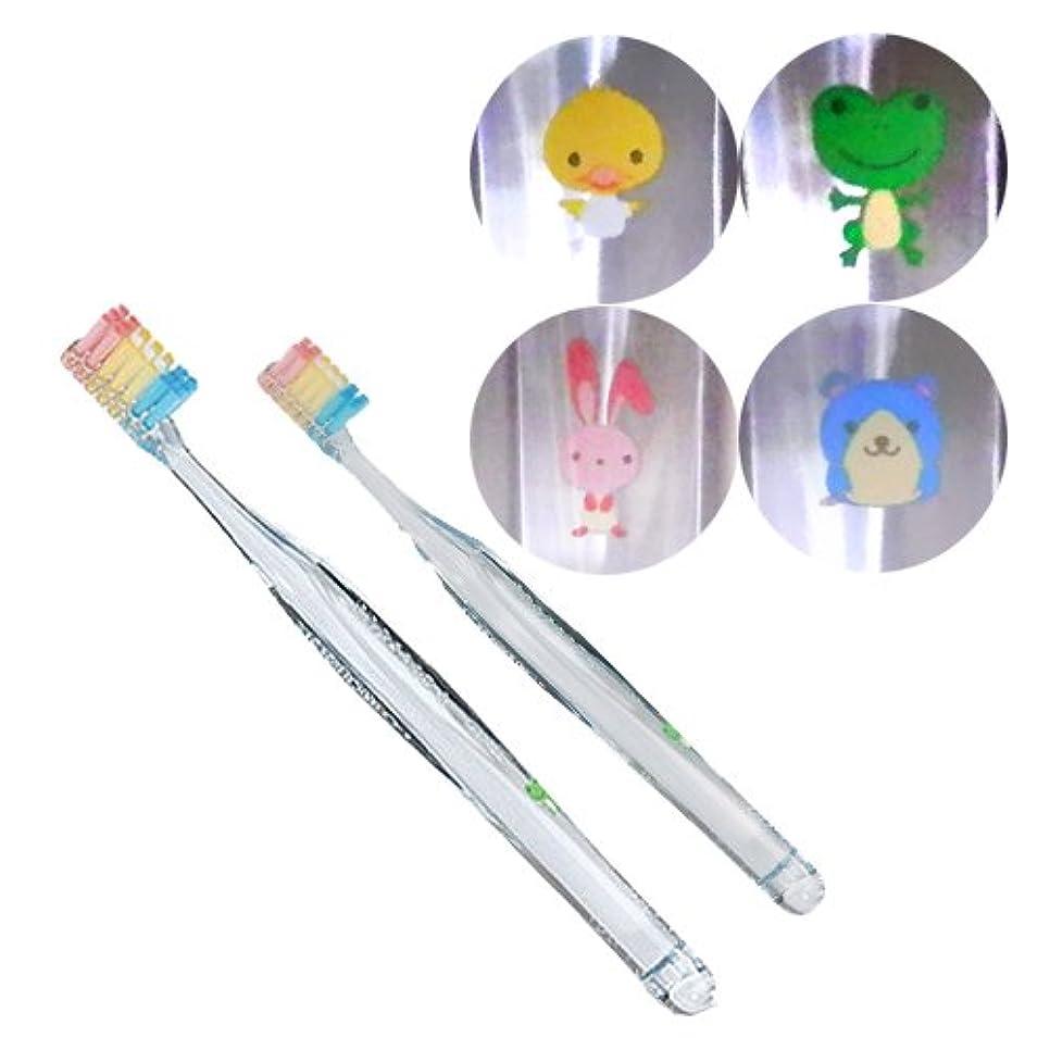 デコレーションパラダイスアジア人プロスペックプラスフォーレッスン歯ブラシ1本タイニー/スモール (スモール)