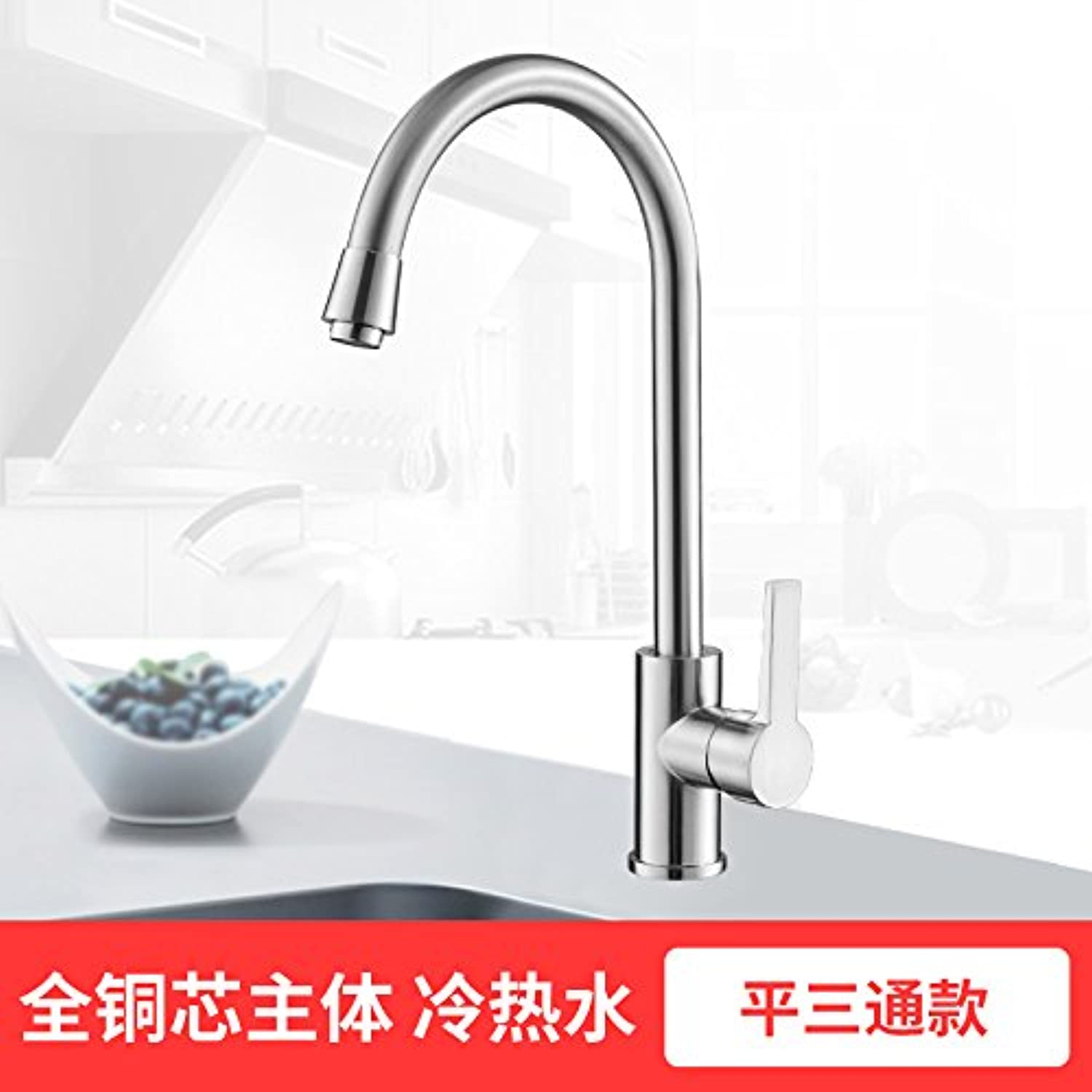 Gyps Faucet Single Lever Washbasin Mixer Tap Bathroom Fitting Brushed Brass Housing Cold Water Kitchen Swivel Tap and Cold Water Slit Stainless Steel Single Handle Faucet Di