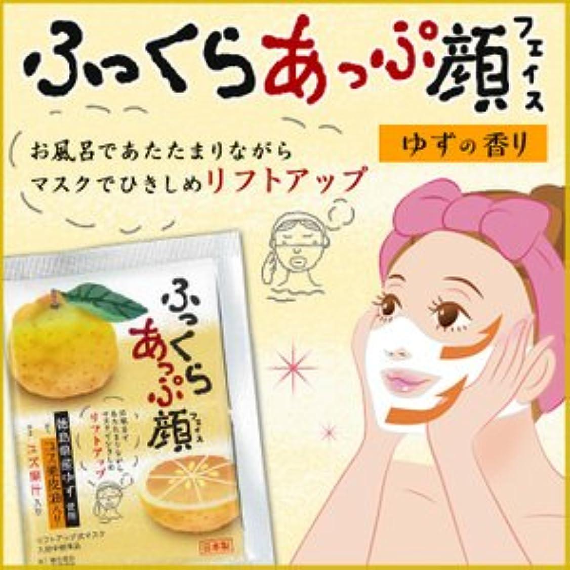 教えて囚人ピッチャーリフトアップ フェイスマスク ゆずの香り(20ml×1×7枚)