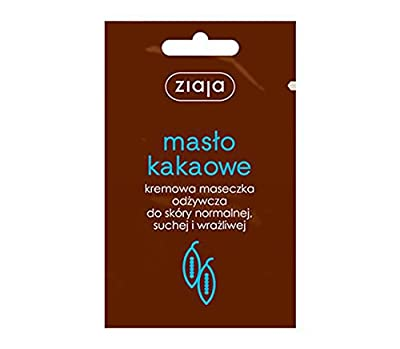 ZIAJA COCOA BUTTER FACE MASK 1x7ml by Ziaja