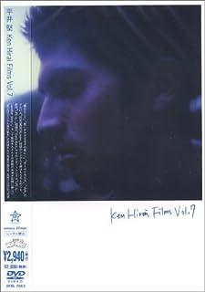 Ken Hirai Films Vol.7 [DVD]