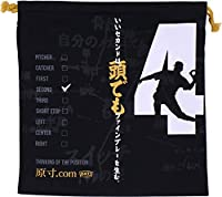 ZETT(ゼット) 野球 ニット袋 原寸.com ポジション別メッセージ付き セカンド編(1904) BOX19SG