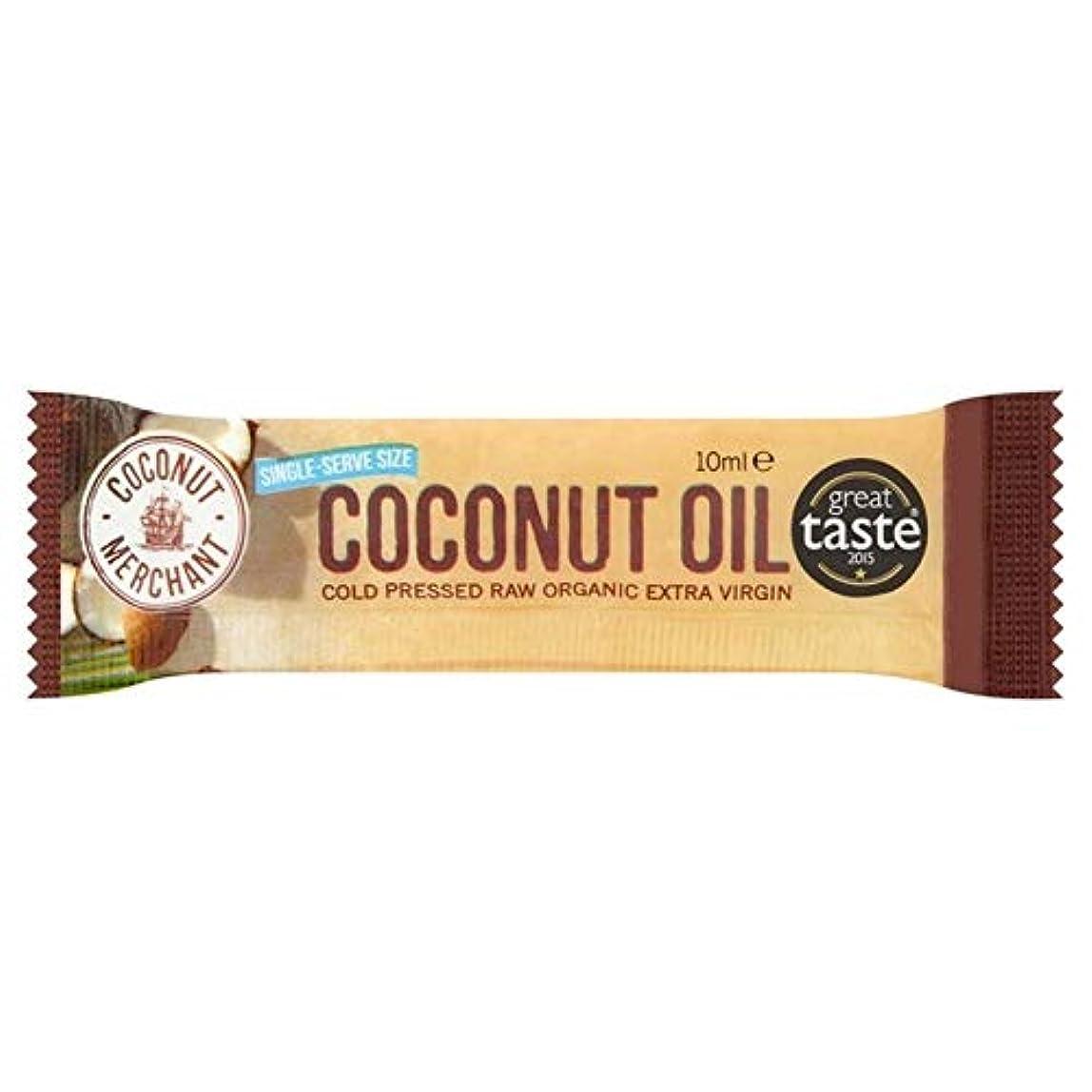 敗北罹患率国籍[Coconut Merchant ] 小袋10ミリリットルを引っ張っココナッツ商人有機ココナッツオイル - Coconut Merchant Organic Coconut Oil Pulling Sachet 10ml [並行輸入品]