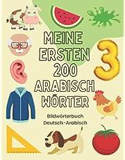 Meine Ersten 200 Wörter auf Arabisch: Zweisprachiges Deutsch-Arabisch Bilderwörterbuch, 200 häufigste Arabisch Wörter, Arabisch Vokabeln, Arabisch lernen | Geschenk für Kinder