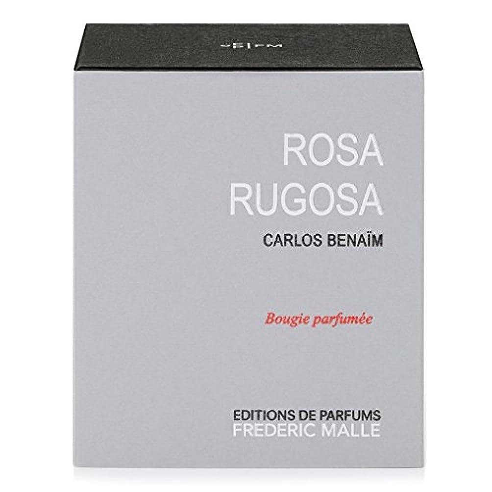 北西失速ふくろうFrederic Malle Rosa Rugosa Scented Candle (Pack of 4) - フレデリック?マルハマナスの香りのキャンドル x4 [並行輸入品]