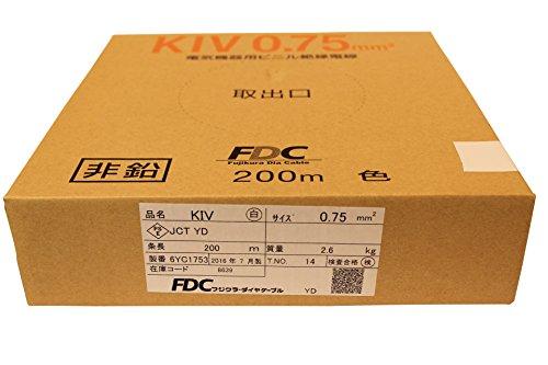FDC(フジクラ・ダイヤケーブル) 電気機器用ビニル絶縁電線 KIV KIV 0.75SQ 白 200m