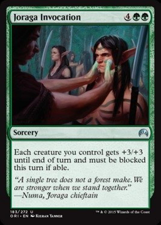 Magic  the Gathering - Joraga Invocation (183 272) - Origins by Magic  the Gathering