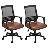YAHEETECH 2 Pack Mesh Office Chairs with Leather Seat, Ergonomic Adjustable Executive Chair Rolling Casters Task Chair Brown