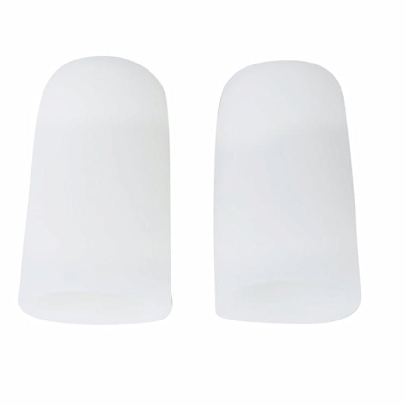 テスピアンバスタブ名前を作るAMAA 足指 保護キャップ つま先 プロテクター 足先のつめ 保護キャップ シリコン S M Lサイズ 1ペア (M)