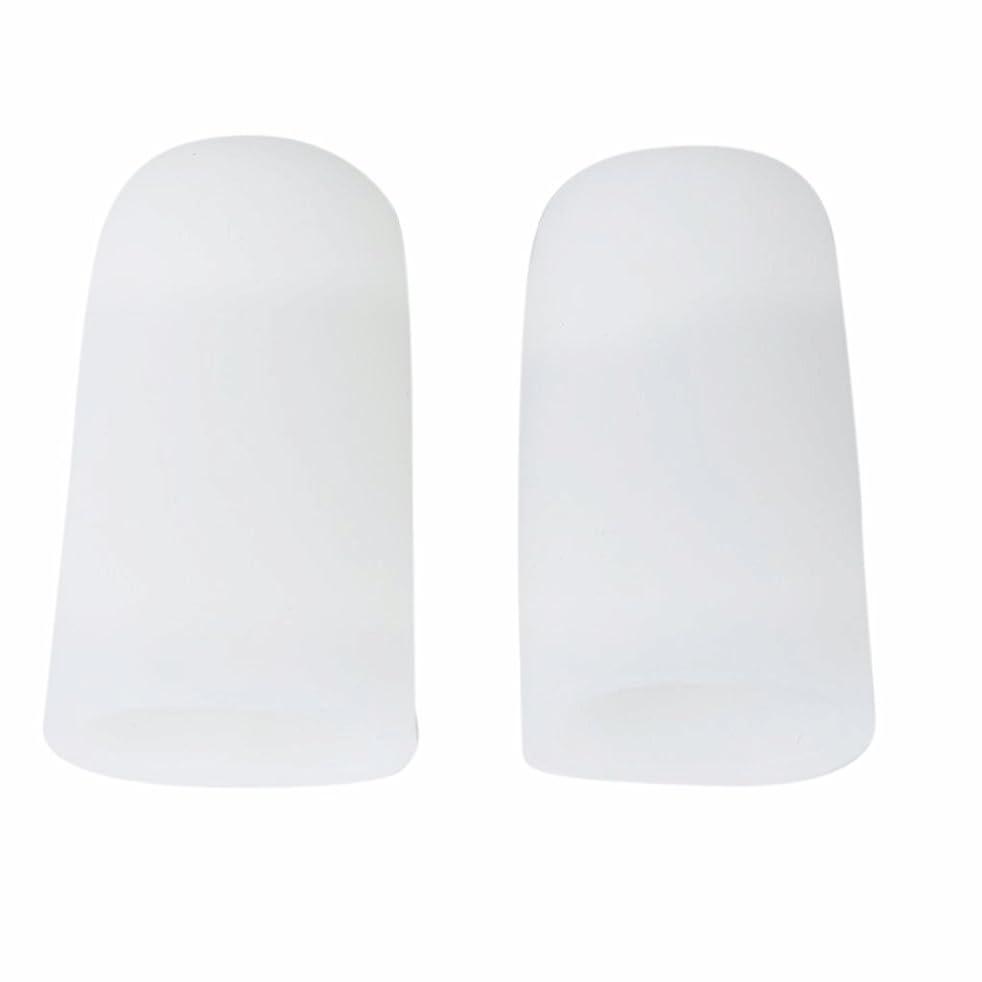 亡命放射性ほとんどの場合AMAA 足指 保護キャップ つま先 プロテクター 足先のつめ 保護キャップ シリコン S M Lサイズ 1ペア (M)