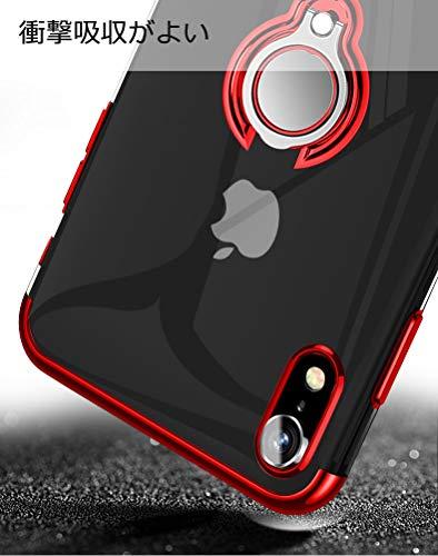 ATUSIDUNiPhoneケースリング滑り防止耐衝撃iPhoneXRケース赤