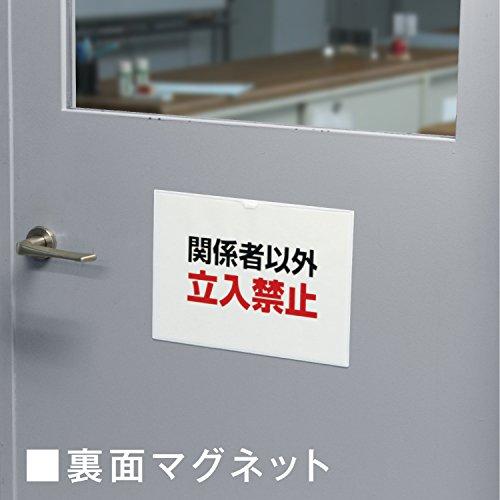 ソニック『マグネット付カードケースA5ヨコ型(MP-7658)』