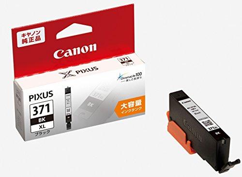 Canon Canon 純正 インクカートリッジ BCI-371 ブラック 大容量タイプ BCI-371XLBK
