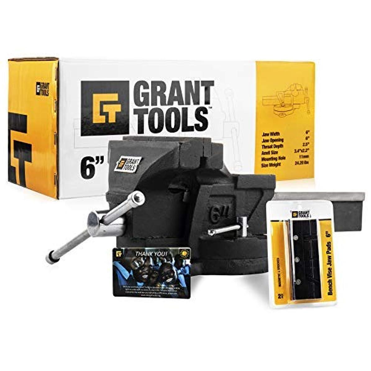 導出陸軍象Grant Tools Light Duty Swivel Bench Vise (4