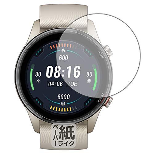 PDA工房 Xiaomi Mi Watch 紙に書くような描き心地 保護 フィルム 反射低減 日本製