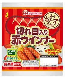 日本ハム もう切ってますよ切れ目入り赤ウインナー 54gX5袋