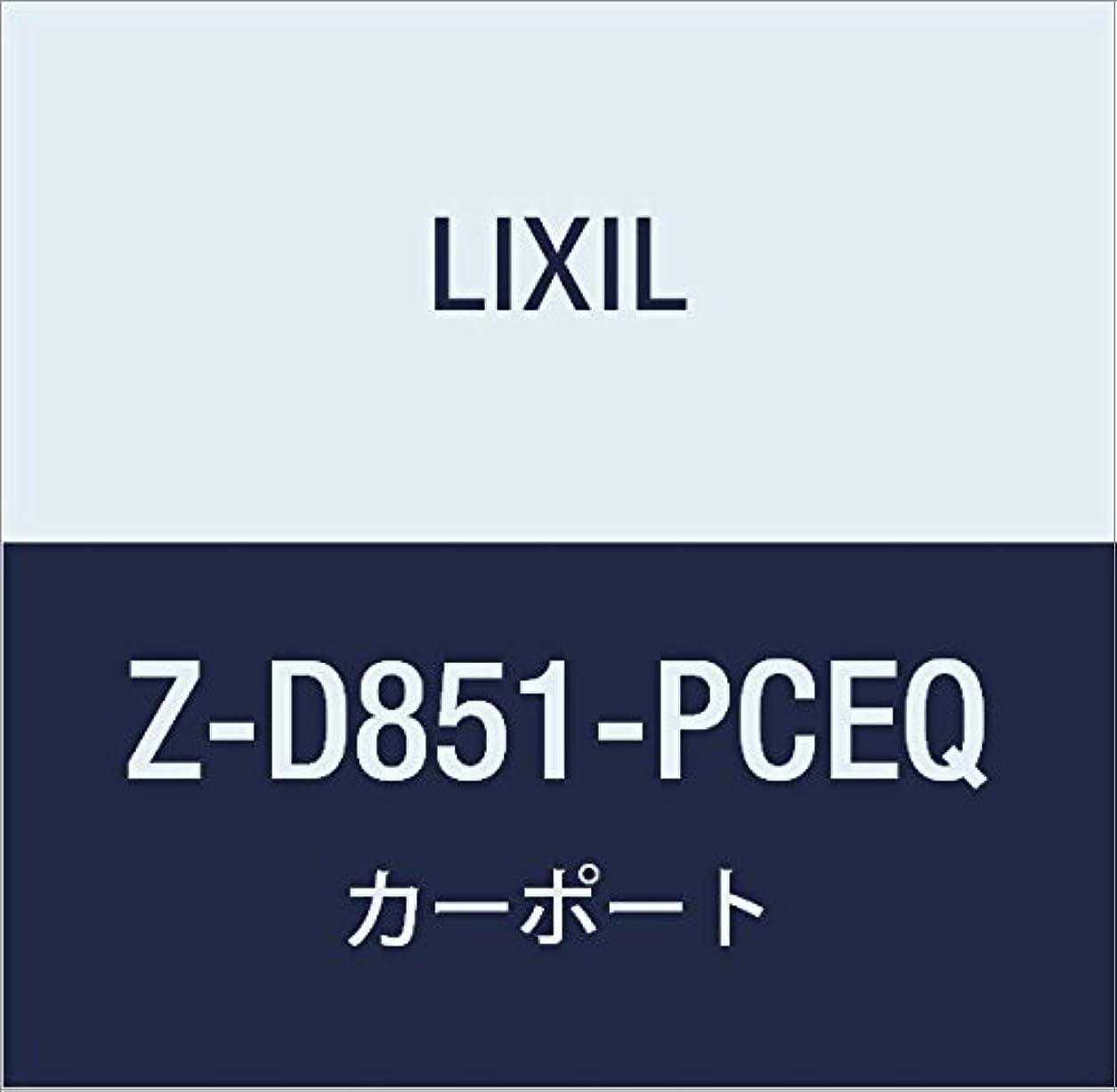 を除く自動化テクスチャーLIXIL(リクシル) TOEX テール熱線吸収ポリカ27用1枚 Z-D851-PCEQ