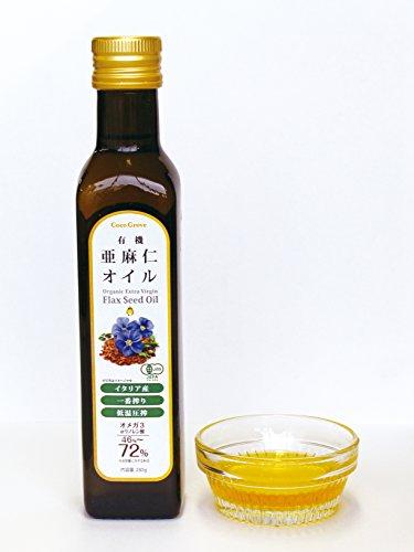 有機亜麻仁オイル250ml(230g)