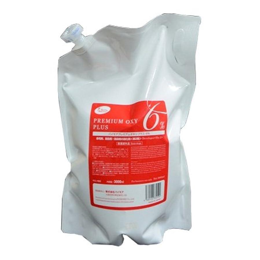 依存するエスカレート穀物パイモア プレミアムオキシプラス 6%(レフィルタイプ) 3000ml [医薬部外品]