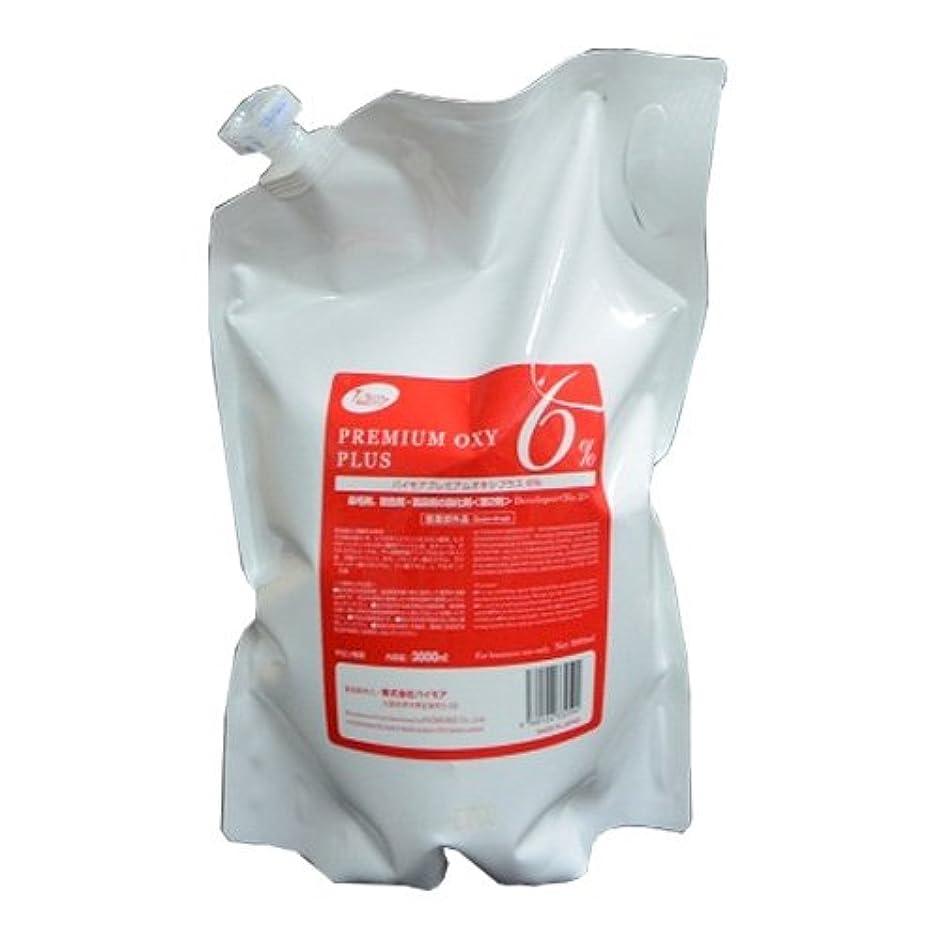 入場位置づける排泄するパイモア プレミアムオキシプラス 6%(レフィルタイプ) 3000ml [医薬部外品]