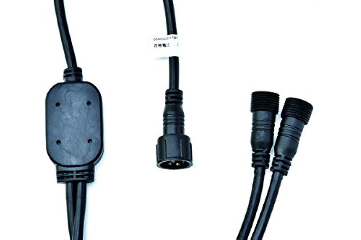 ベンチ兵器庫感謝祭LED クリスマスイルミネーション ネットコード用 分岐ケーブル