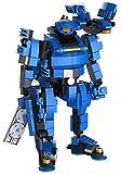 MyBuild Mecha Frame Sci-Fi Series Keiji 2 Building Bricks Robot Mech Construction Blocks Toy Set 5017