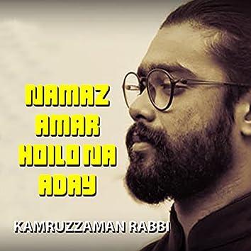 Namaz Amar Hoilo Na Aday