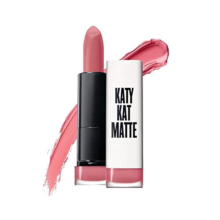 歴史囲いと闘う(3 Pack) COVERGIRL Katy Kat Matte Lipstick - Pink Paws KP02 (並行輸入品)